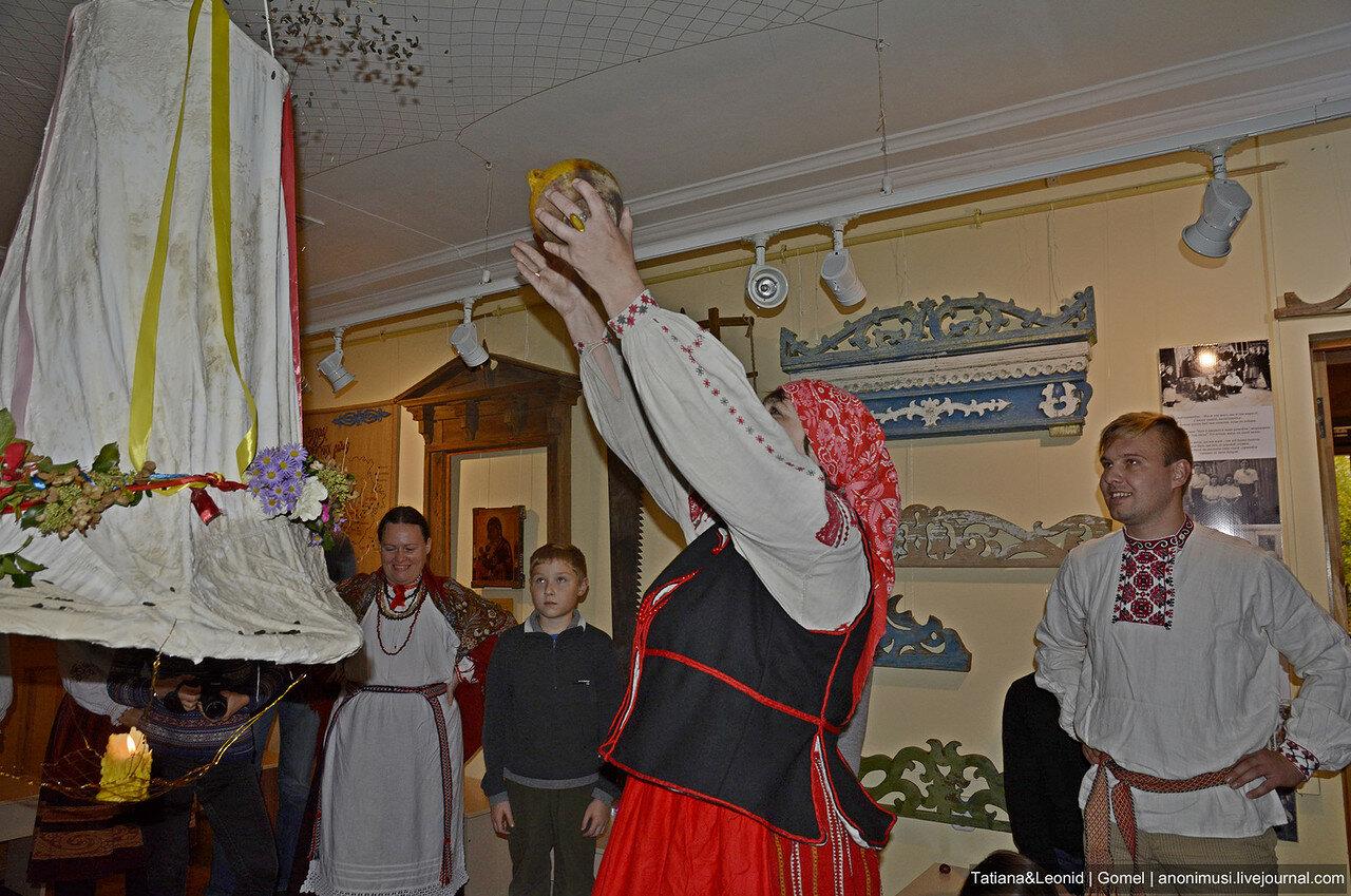 Жаніцьба коміна