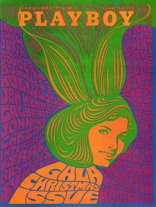 Загрузка… 1967 год.