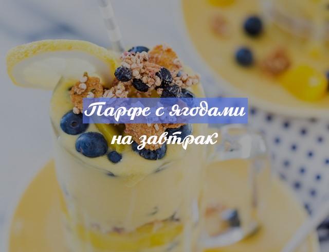 Все мы летом обожаем лимонады, смузи, фрукты и ягоды, периодически чередуя их между собой. Наша реда