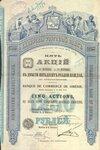 Сибирский торговый банк - 1250 рублей 1912 год.