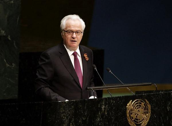 Отношения Российской Федерации иСША вфазе «холодной войны»— Чуркин
