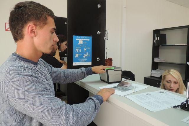 Выдача краткосрочных виз вКалининград будет прекращена