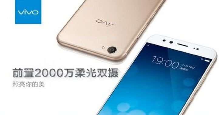 Мобильные телефоны Vivo X9 иX9 Plus будут презентованы 16ноября
