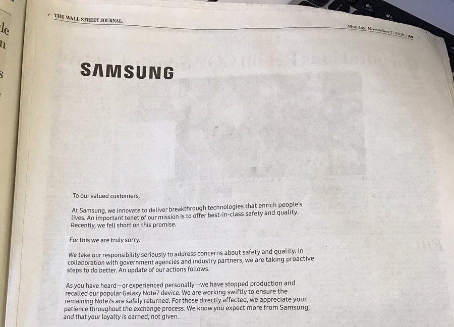 Самсунг Galaxy S8 задержится надва месяца илишится кнопки «Домой»