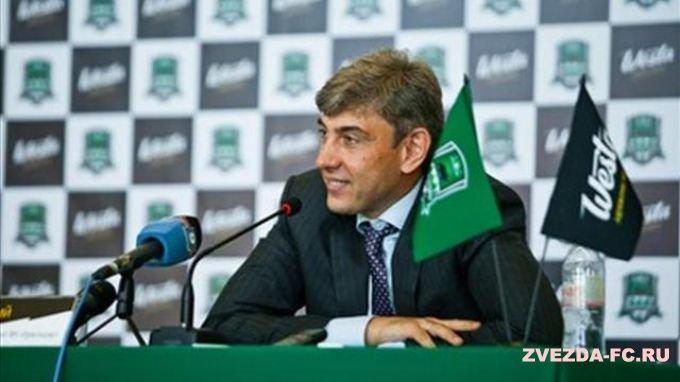 Владелец «Краснодара» предложил увеличить число команд вРФПЛ до18