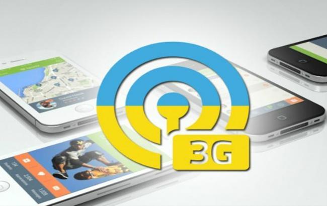 Военные позволили 3G вЗапорожье