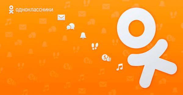 Руководитель попродукции ivi.ru Егор Данилов переходит работать в«Одноклассники»