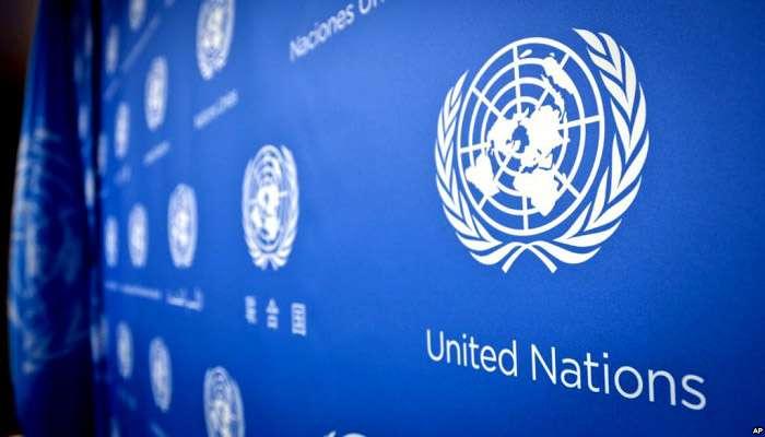 ООН ждет в этом году рост русской экономики
