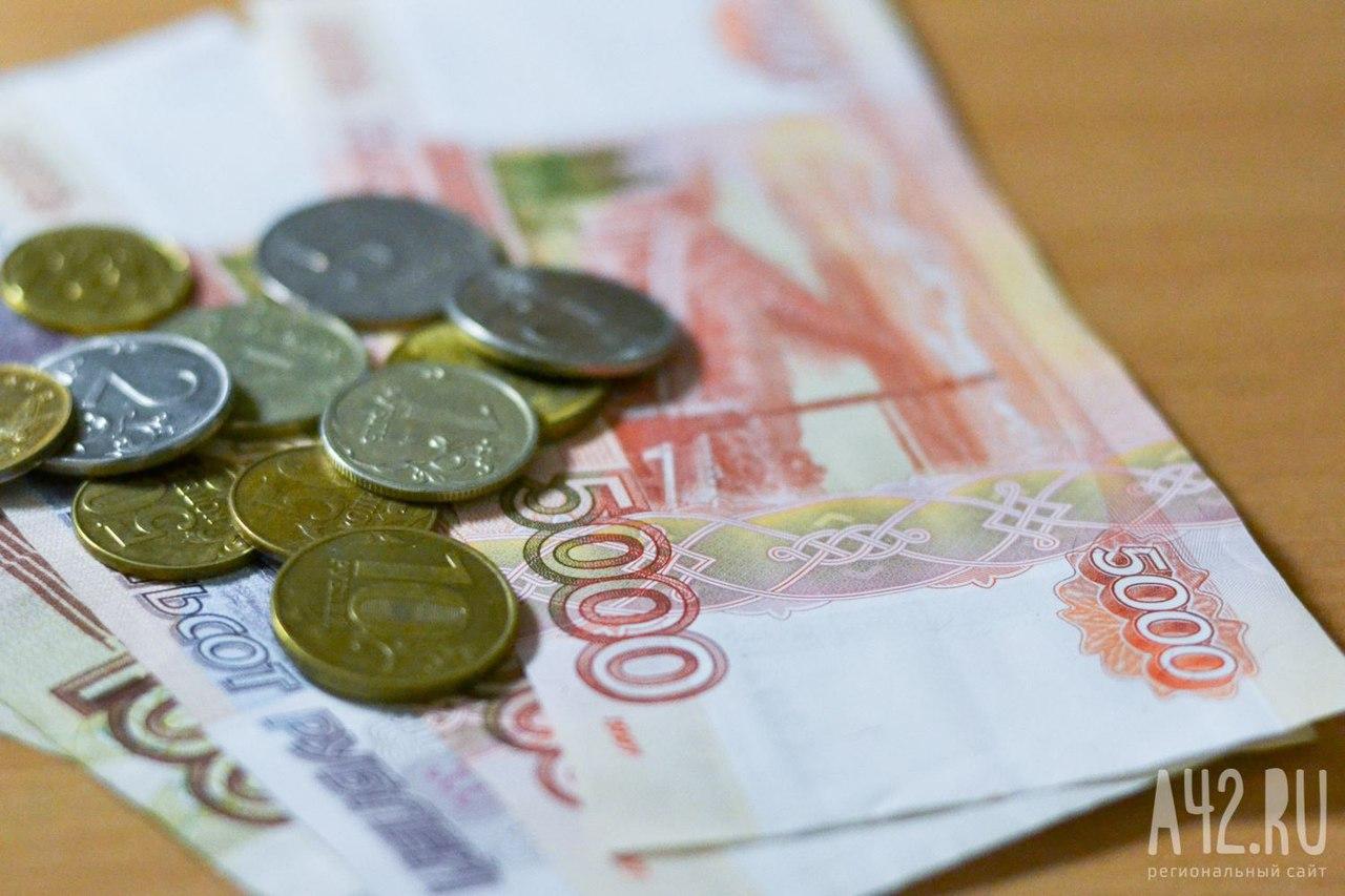 Настроительство дороги Томск— Тайга потребуется 7 млрд руб.