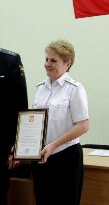 Ирина Кузеванова, Куйбышев