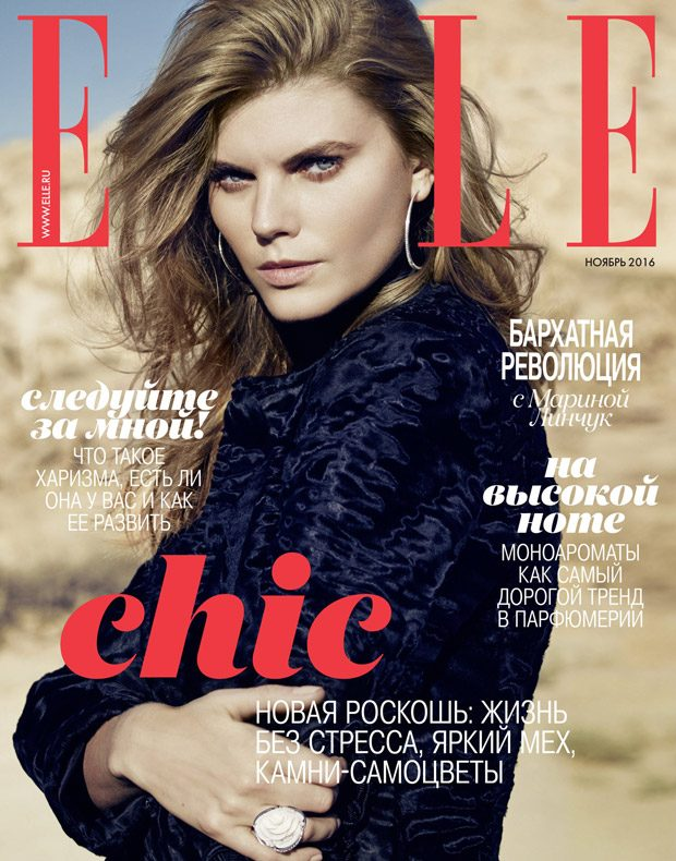 Maryna Linchuk Stars in Elle Russia November 2016 Cover Story