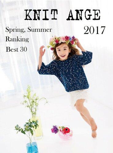 2017年春夏季最好的30款 - maomao - 我随心动