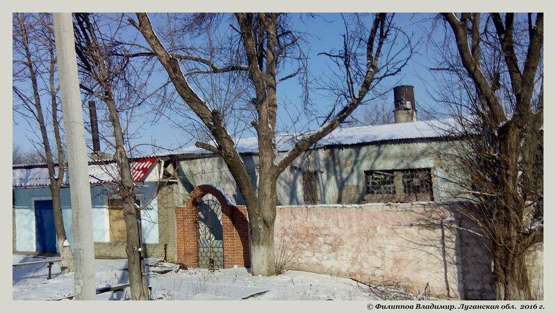Знакомства в попасной луганской обл