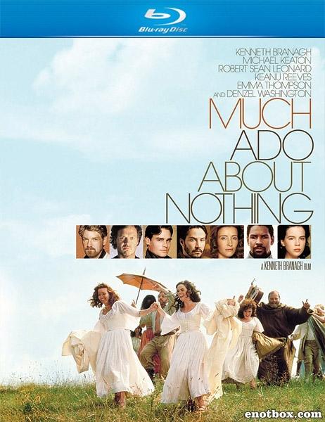 Много шума из ничего / Much Ado About Nothing (1993/BDRip/HDRip)