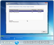 Windows 7 Ultimate SP1 x86/x64 Lite v.18 by naifle (Русская)