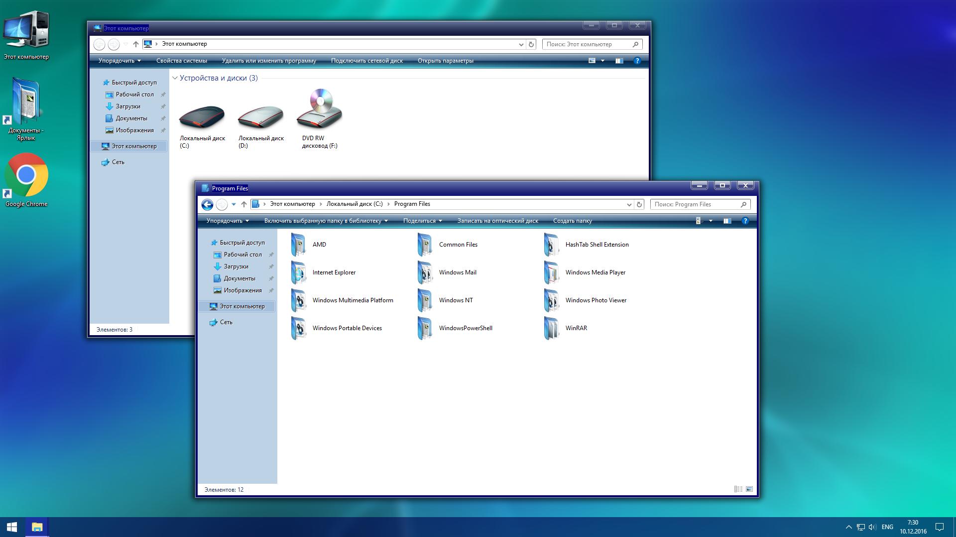 Активация Windows 8 торрент
