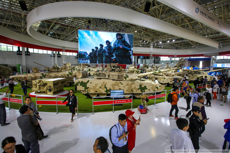 Weapons China Airshow 2016