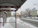 Ждём трамвай!