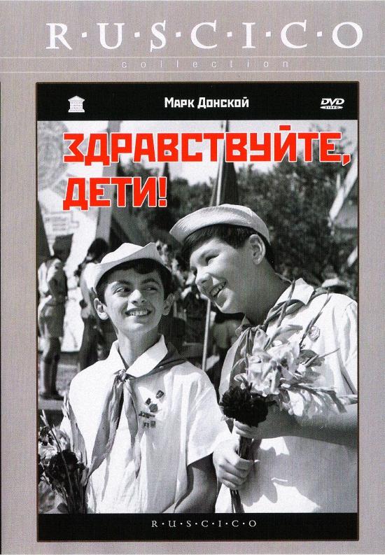 https//img-fotki.yandex.ru/get/172931/4697688.82/0_1c339a_9df155_orig