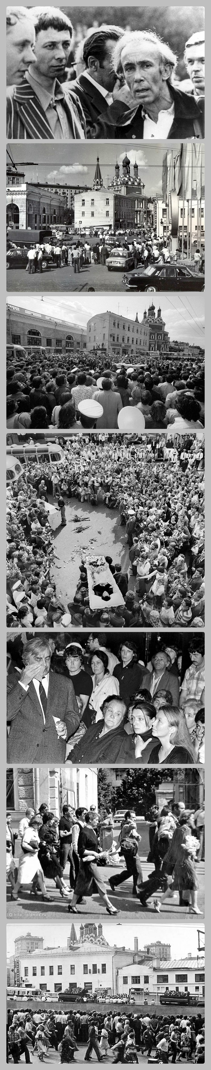 Похороны В. Высоцкого