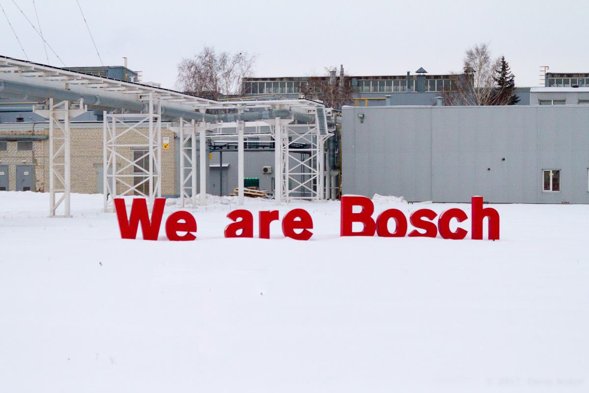 Bosch Энгельс - Отопительные Системы фото 11