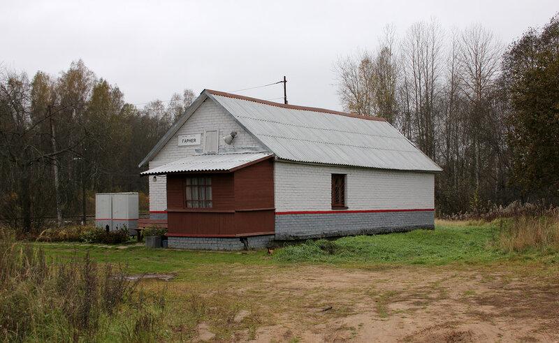 Здание ДСП на станции Гарнея, вид на заднюю стенку