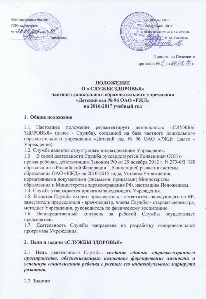 https://img-fotki.yandex.ru/get/172931/84718636.7b/0_1eb0c8_68d0fd6e_orig