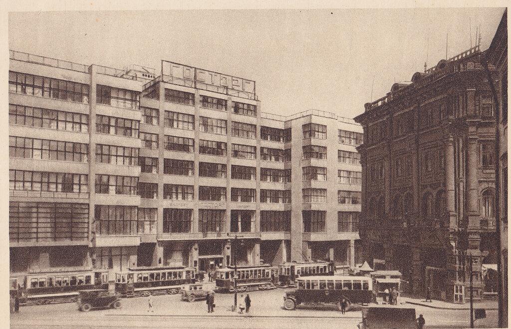 39665 Здание Госторга на Мясницкой 1931.jpg