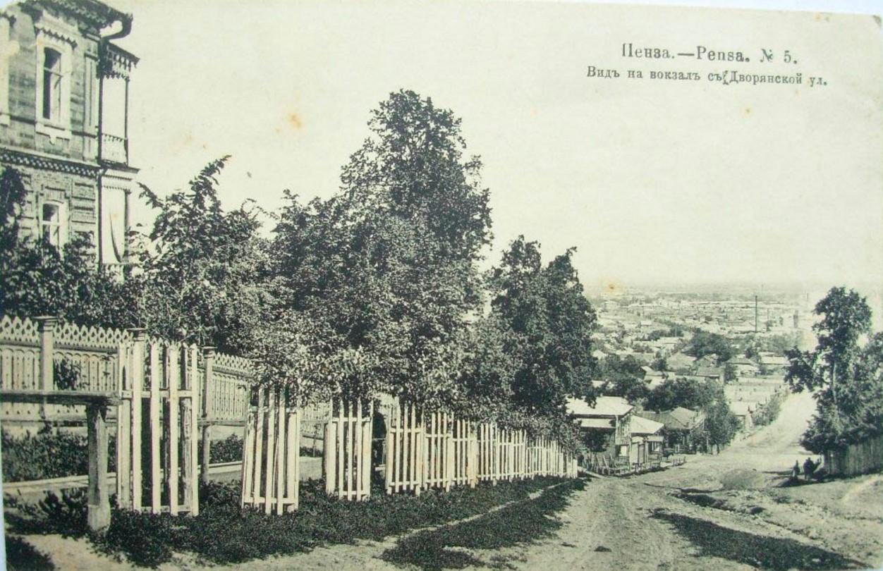 Вид на вокзал с Дворянской улицы