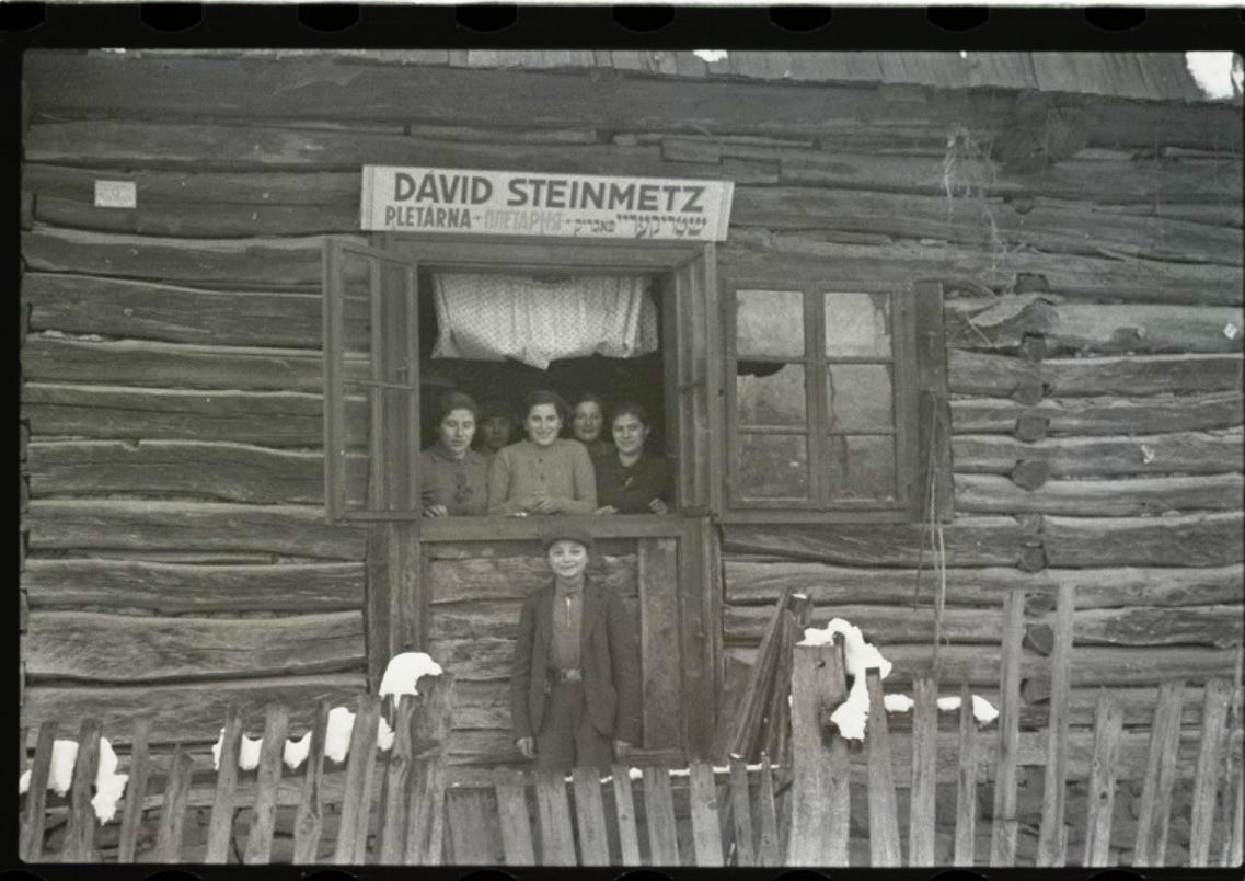 Магазин трикотажных изделий Дэвида Штайнмеца