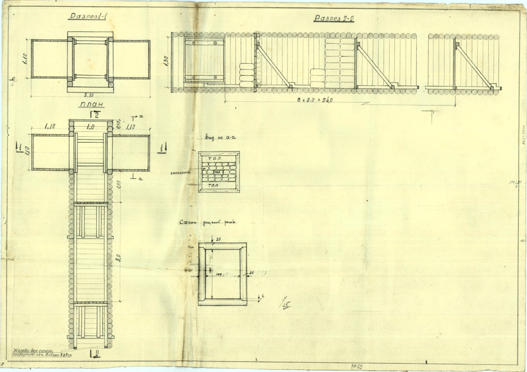 1942-podkop-proekt.jpg