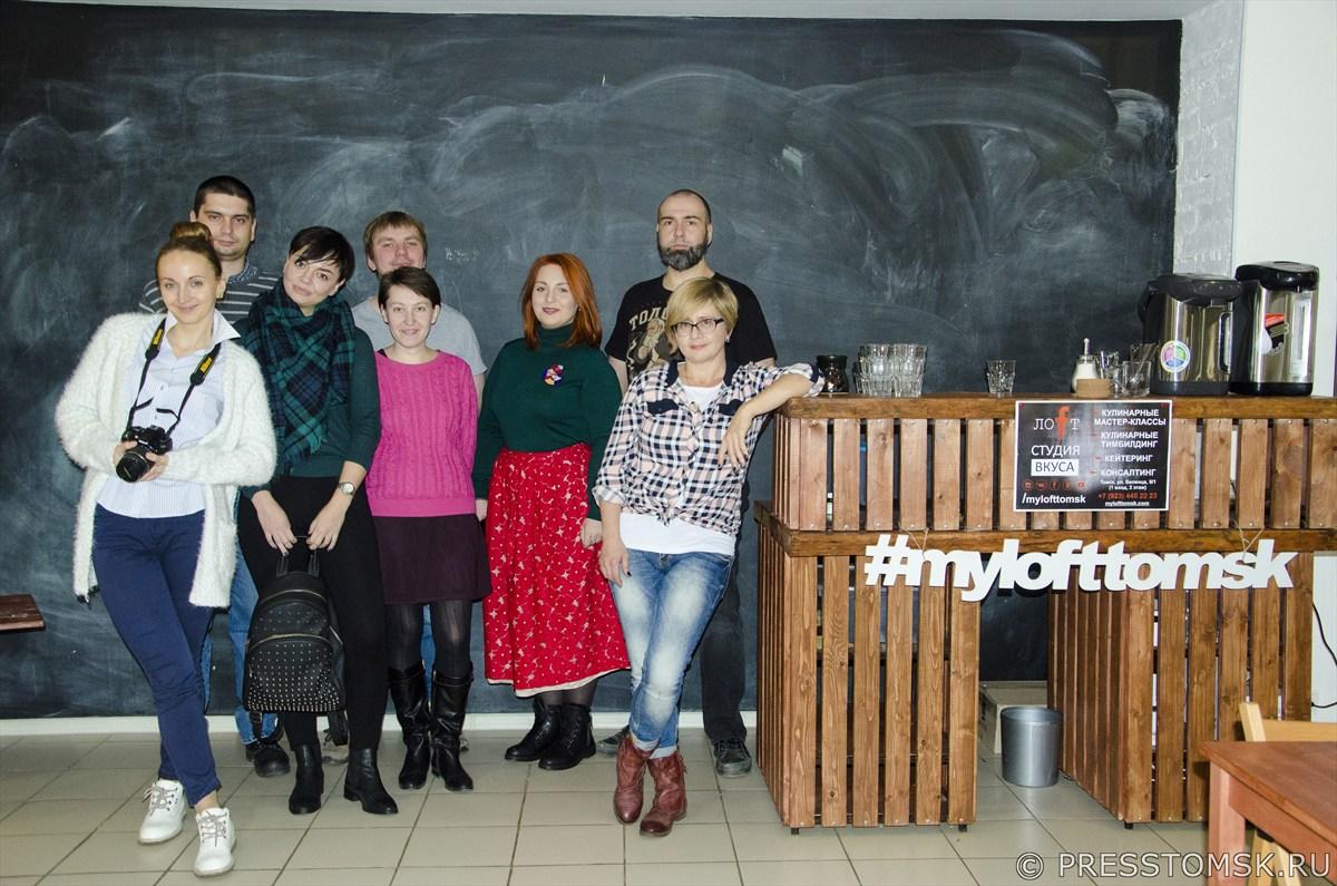 Блогеры Томска
