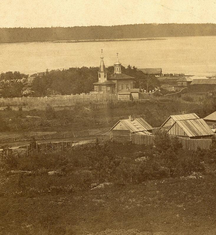 1881 Фотоальбом Олонецкая губерния12а.jpeg