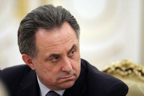 Мутко опроверг слухи о ликвидации Министерства спорта