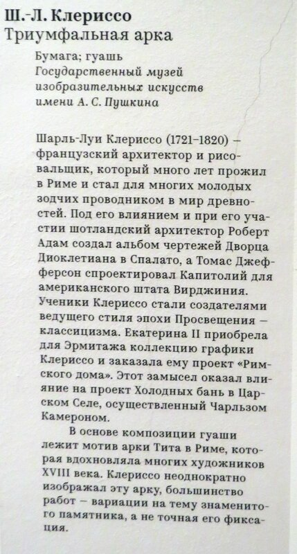 https://img-fotki.yandex.ru/get/173114/140132613.58d/0_21eb51_972197d4_XL.jpg