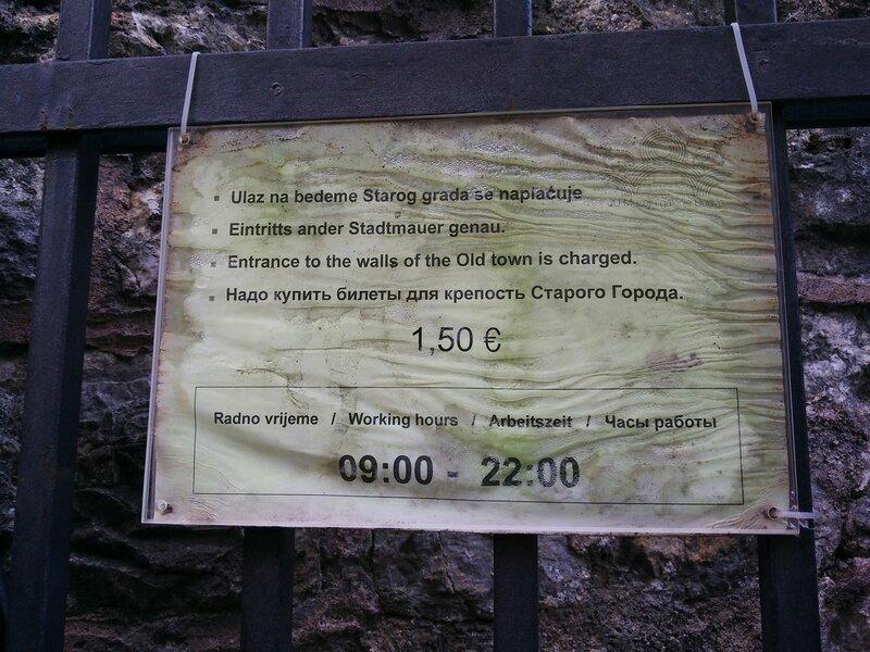 Черногория в ноябре