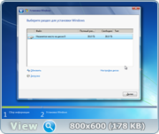 Windows Thin PC SP1 with Update [7601.23564] (x86) adguard (v16.10.15)