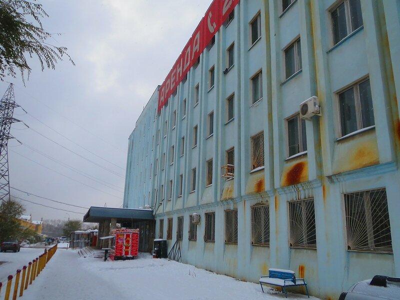 Стара-загора, пр. Кирова 340.JPG