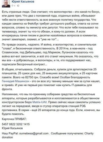 Касьянн1.jpg