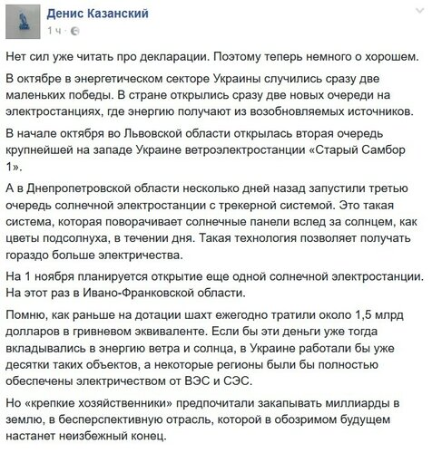Солнечн_перемога.jpg