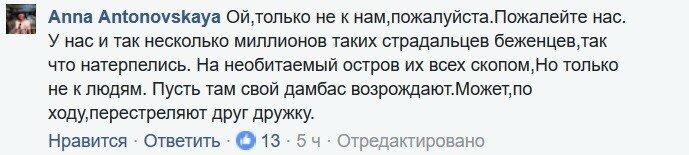 Антоновская1.jpg