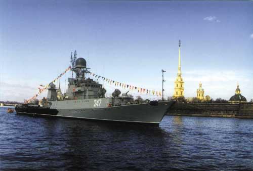 День Балтийского флота - Ленинградская военно-морская база
