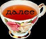 разная (40).png