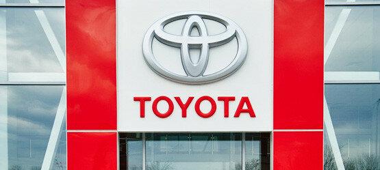 Сервисный центр Toyota