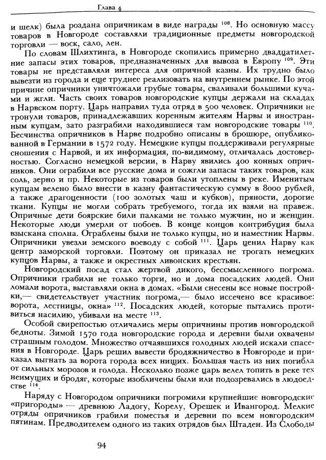 https://img-fotki.yandex.ru/get/173114/252394055.b/0_14acd2_5c3d29c4_orig.jpg