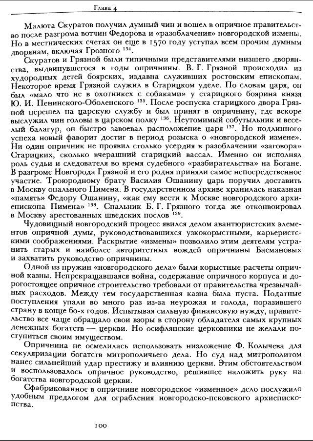 https://img-fotki.yandex.ru/get/173114/252394055.b/0_14acd8_a5f93de0_orig.jpg