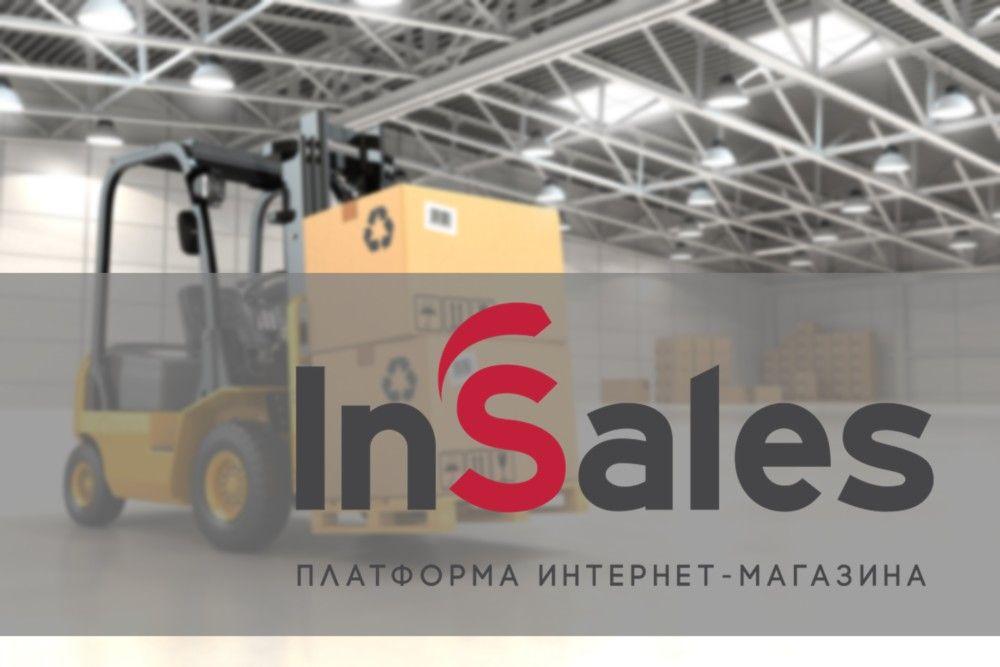 InSales. Создай свой интернет магазин