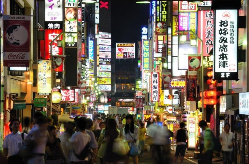 7. Япония В Японии понятия о сексе и проституции несколько отличается от европейских. Проституток зд
