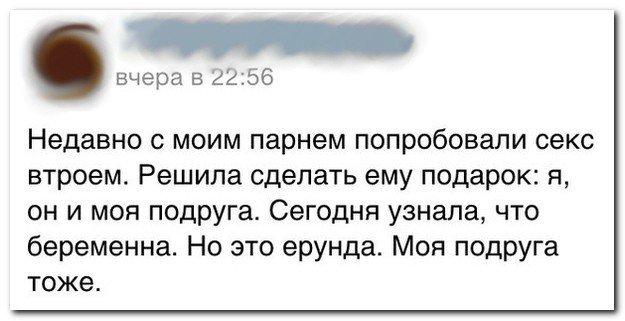 САМЫЕ УДАЧНЫЕ КОММЕНТАРИИ ИЗ ПРОСТОРОВ ИНТЕРНЕТА!