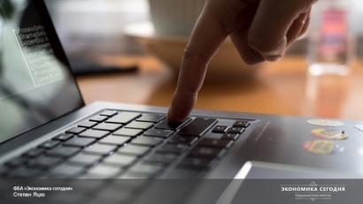 Дмитрий Хомак объявил сбор денежных средств наподдержку «Луркоморья»